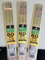 Thước lá shinwa Nhật 0 - 600mm 13036