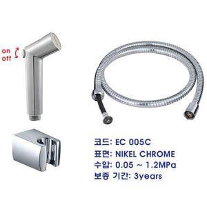 Vòi xịt vệ sinh EcoBath EC-005C
