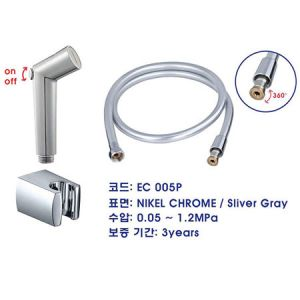 Vòi xịt vệ sinh EcoBath EC-005P