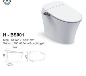 Bàn cầu thông minh dùng pin (H-BS001)