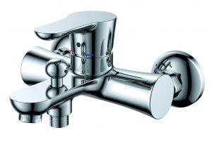 Vòi sen tắm nóng lạnh D&K  DK901032