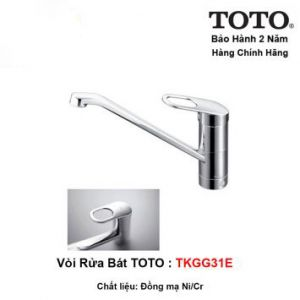 Vòi Rửa Bát TOTO TKGG31E