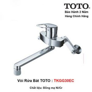 Vòi Rửa Bát cắm tường TOTO TKGG30EC