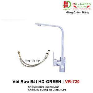 Vòi Rửa Bát HDGreen VR720