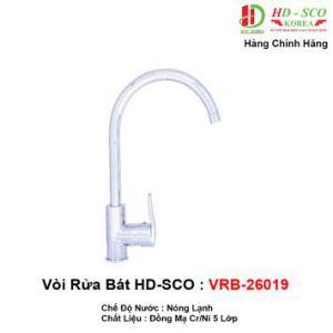 Vòi Rửa Bát HDSCO VRB26019
