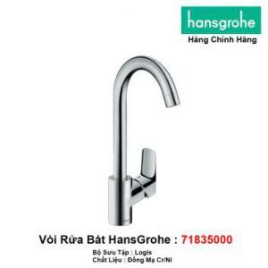 Vòi Rửa Bát Hansgrohe 71835000