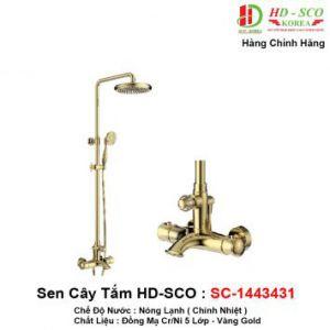 Sen Cây Tắm HDSCO SC1443431