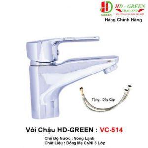 Vòi Lavabo HDGreen VC514