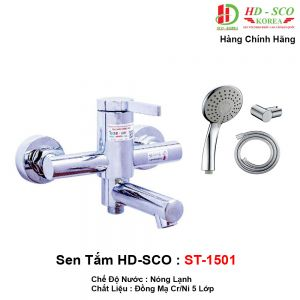 Sen Tắm HDSCO ST1501