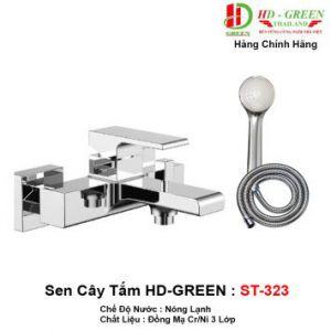 Sen Tắm HDGreen ST323