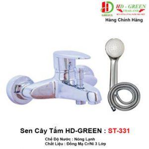 Sen Tắm HDGreen ST331