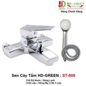 Sen Tắm HDGreen ST809