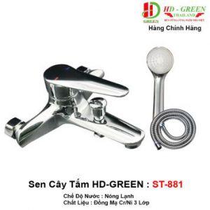 Sen Tắm HDGreen ST881